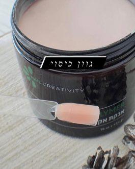 אבקת אקריל כיסוי 112 ג' Nail Creativity