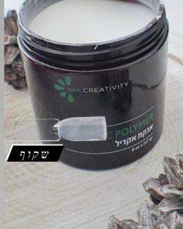 אבקת אקריל בגוון שקוף 112 ג' Nail Creativity