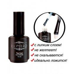 טופ קומילפו 15ml